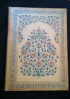 Unknown Binding RUBAIYAT OF OMAR KHAYYAM. Rendered into English Verse by Edward Fitzgerald. Book