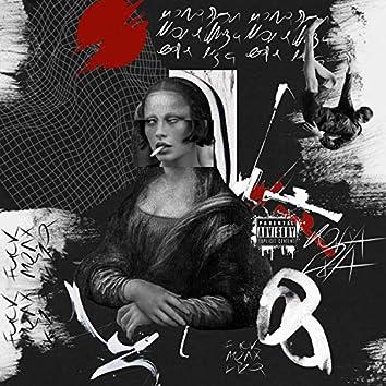 Мона Лиза (Prod. by DAVIP)