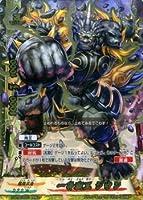 バディファイト 一角獣王ジウン(究極レア)/ギャラクシー・バースト(BF-H-BT02)/シングルカード