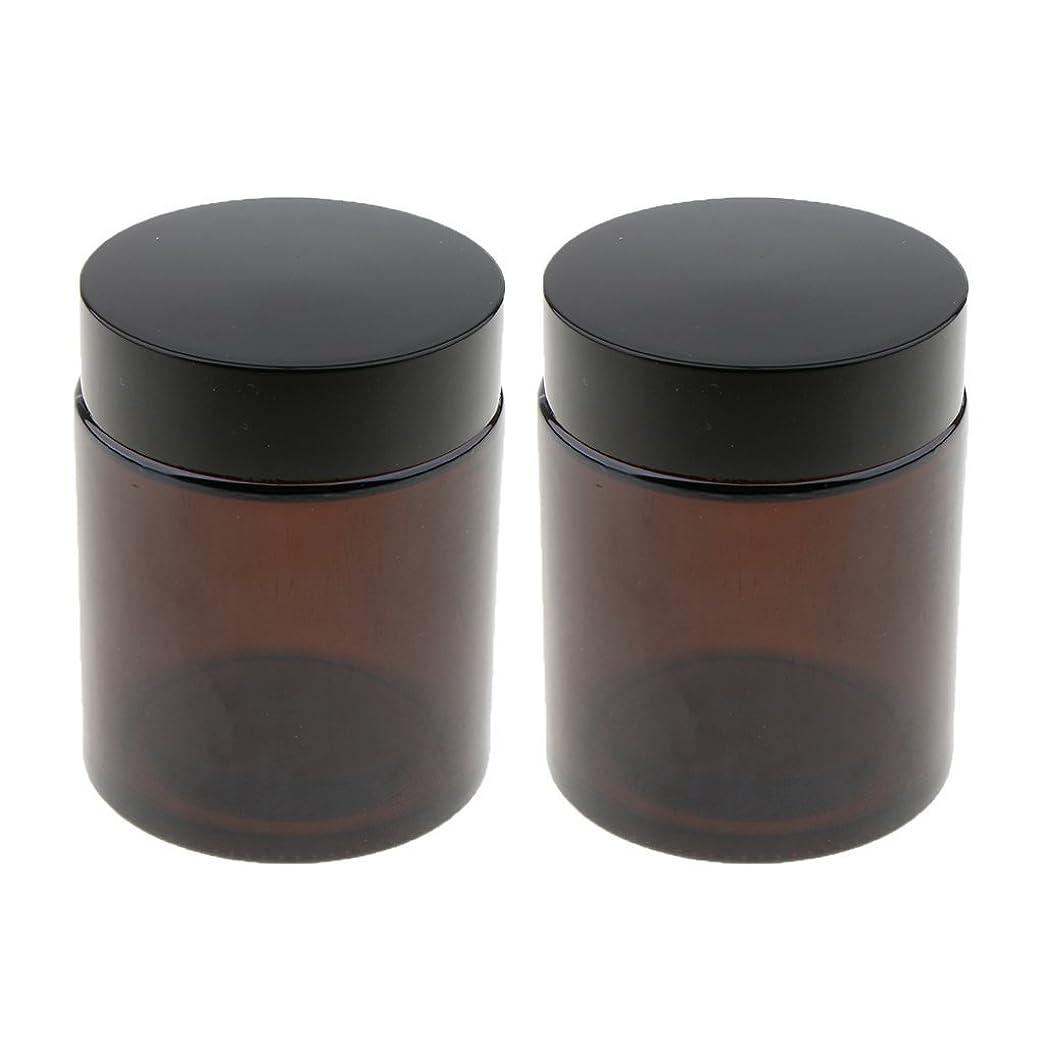 扱いやすい依存彼Sharplace 空ボトル 小分け容器 メイクアップポット 空ジャー 詰替え用 ガラス製 100g 2個