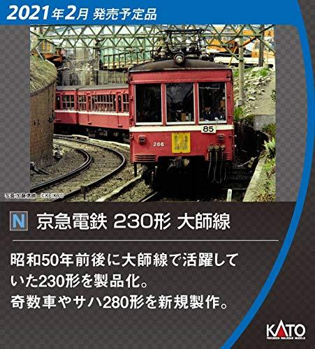 KATO Nゲージ 京急電鉄 230形 大師線 4両セット 10-1625 鉄道模型 電車