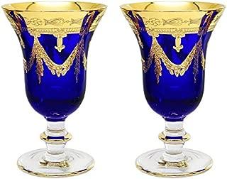 Interglass - Italy, Cobalt Blue Crystal Wine Goblets, Vintage Design, 24K Gold Hand Decorated, 10 oz, Set of 2