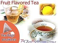 【本格】紅茶 ほんのり香るゆず・フルーツ・フレーバード・ティーバッグ 40個