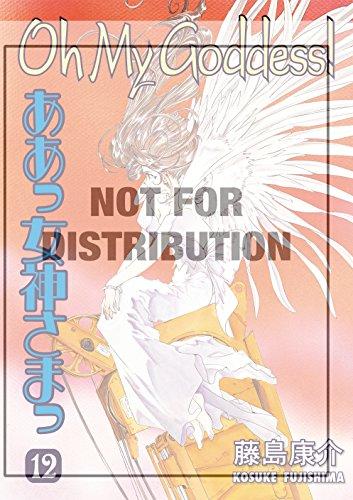 Oh My Goddess! Volume 12 (English Edition)