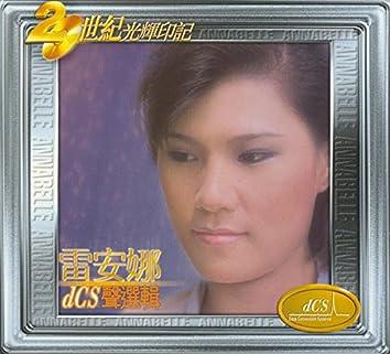20 Shi Ji Guang Hui Yin Ji