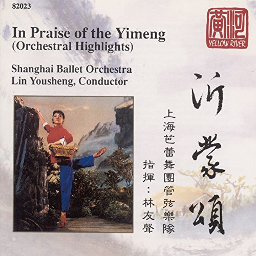 In Praise of the Yimeng (Orchestral Highlights): Prelude: Dark Clouds Cover The Mountain Village. We Are Sent To Drive Off The Wolves.