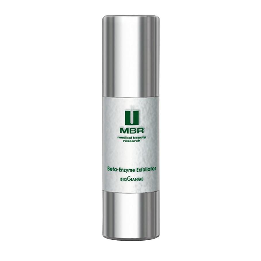 スパイラルブースト扇動MBR Medical Beauty Research BioChange Beta-Enzyme 30ml/1oz並行輸入品