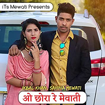 O Chhora Re Mewati