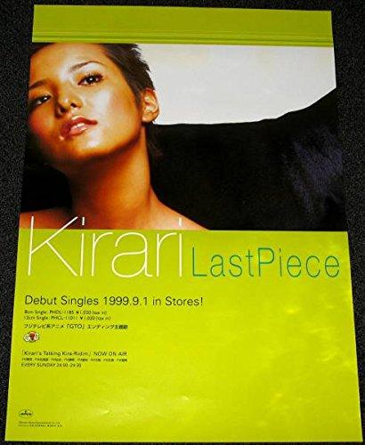 Kirari 希良梨Last Piece ポスター