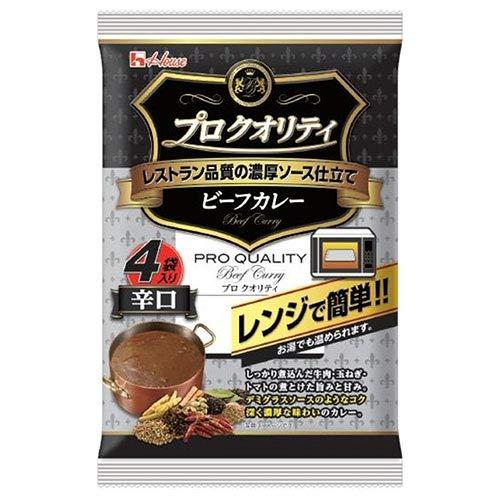 ハウス食品 プロ クオリティ ビーフカレー 4袋入り 辛口 680g(170g×4袋)×6個入×(2ケース)