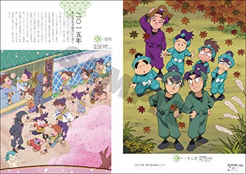 『忍たま乱太郎ビジュアルアートコレクション』の2枚目の画像