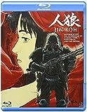 人狼 JIN-ROH[BCXA-0090][Blu-ray/ブルーレイ]