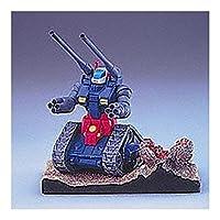 ポリストーンコレクション 機動戦士ガンダム シーンG-19 ガンタンク (vol.1)「ガンタンク出撃!」
