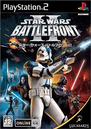 Star Wars: Battlefront II [Japan Import]