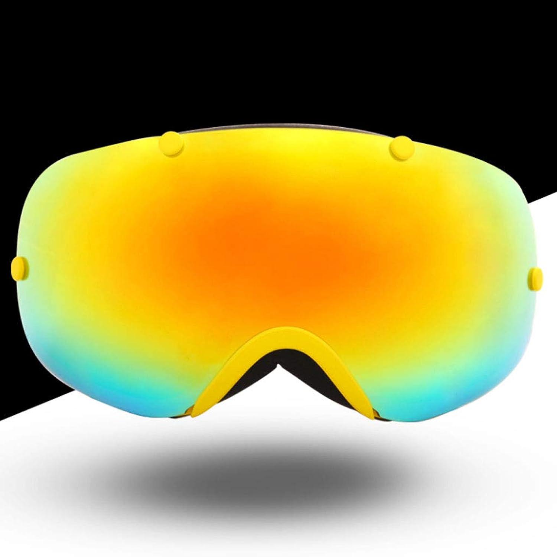 ZXW Skibrille- Große sphärische Ski-Schutzbrillen-doppelte Anti-Nebel Kokain-Myopie klettert im Freien Ski-Gläser B07KWCD9SG  Qualität und Quantität garantiert