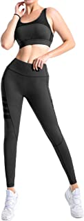 Jetjoy bbmee 2 Piece Yoga Outfits with Side Pockets,Workout Gym Exercise Activewear