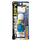 カンペハピオ 復活洗浄剤 アルミ用 100ML