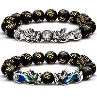 Hicarer 2 Stücke 12 mm Feng Shui Perlenarmband Chinesisches Armband mit Handgeschnitztem Schwarzen Amulettperlenarmband für Wohlstand und Glück (Zwei Thermochrome Zwei Silberige)
