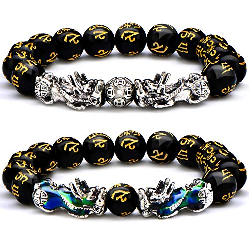 Hicarer 2 Pièces 12 mm Bracelet de Perles Feng Shui Bracelet