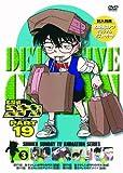 名探偵コナンDVD PART19 Vol.3[ONBD-2130][DVD]