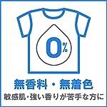 Ecover Zero Non Bio Laundry Liquid, 42 Wash 10