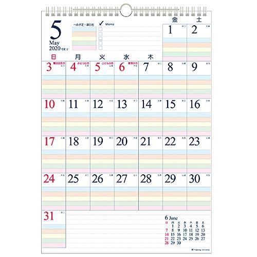 壁掛カレンダー【2020年 1月始まり】ファミリースケジュール CK-62