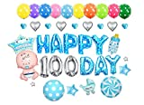 GOER Cute Blue Alphabet Letters Foil Balloons Set Happy 100 Day Party Decoration Supplies,Include 37 Balloons and 52 Balloon Glue