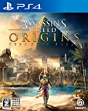 Assassin's Creed Origins Deluxe Edition - PlayStation 4 (Japanese Import)