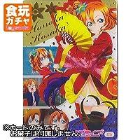 ラブライブ! The School Idol Movie ウエハース [01r.レア:ブロマイドカード1:高坂穂乃果(金箔押しバージョン)](単品)