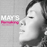 Remaking ~Remix Collection Vol.2~