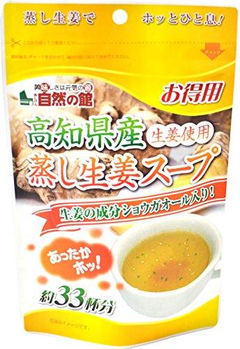 味源 得用蒸し生姜スープ 165g