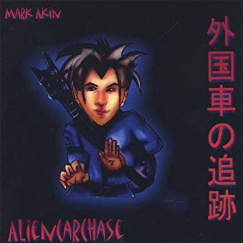 Aliencarchase
