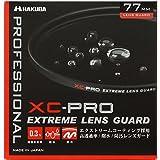 HAKUBA 77mm レンズフィルター XC-PRO 高透過率 撥水防汚 薄枠 日本製 レンズ保護用 CF-XCPRLG77