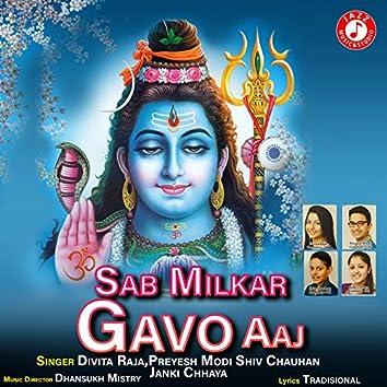 Sab Milkar Gavo Aaj - Single
