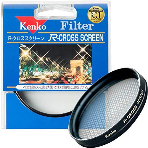 Kenko レンズフィルター R-クロススクリーン 52mm クロス効果用 352205