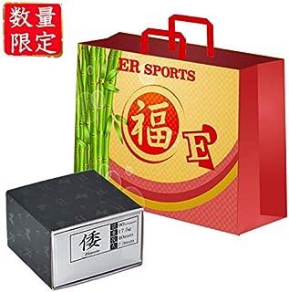 総額14000円以上 BASARA DARTS 福袋 2021 【タングステン90%バレル入り】
