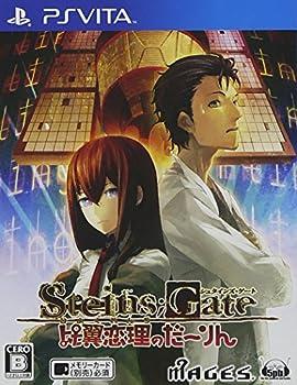 Steins Gate Hiyoku Renri no Darling [Japan Import]