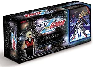 Mobile Suit Gundam Zeta