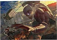 Tuanzi 進撃の巨人 ジグソーパズル 大人用 子供用 おしゃれ 飾り物 人気のアニメ 萌えグッズ 木製 チャレンジングファミリーゲーム 300ピース