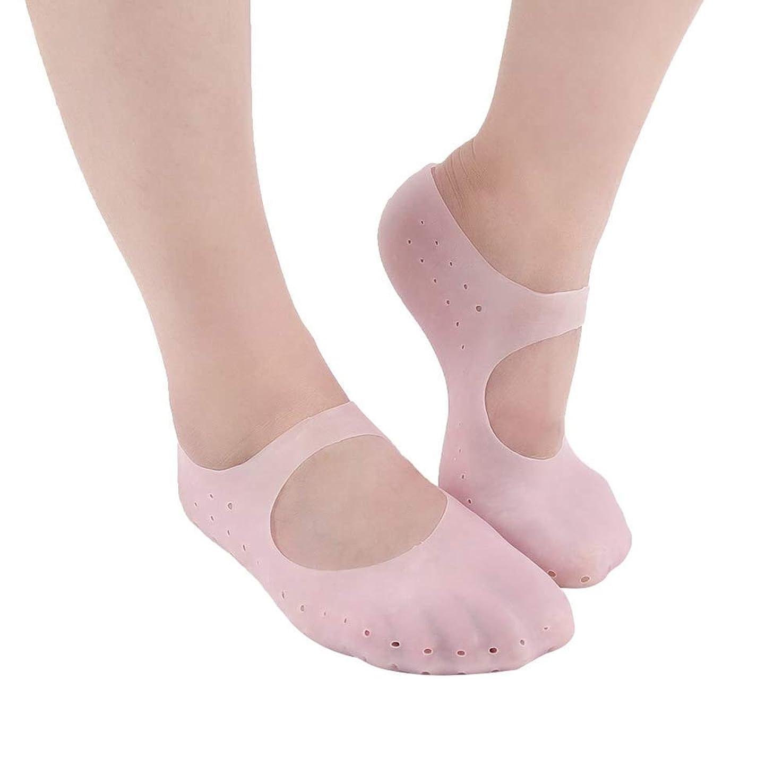 見つけるフェリー見ましたTerGOOSE シリコンソックス ゲル 潤い 保湿 ジェル靴下 角質ケアパック かかと 指先ケア ひび割れ 痛みの緩和 滑り止め 伸びる 通気穴付き ソックス 足裂対策 あかぎれ対処 抗菌 乾燥 予防 衝撃吸収 皮膚保護 足底筋膜炎 美足 男女兼用 1ペア(L ピンク)