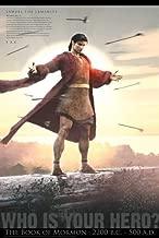LDS Book of Mormon Hero Poster 24
