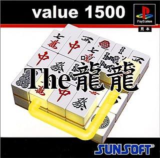 value 1500 the 龍龍