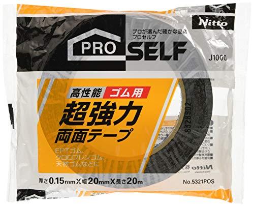 超強力両面テープ ゴム用 20mm×20m No.5321 J1000