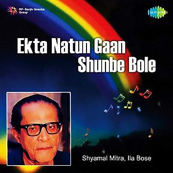 Ekta Natun Gaan Shunbe Bole - Single
