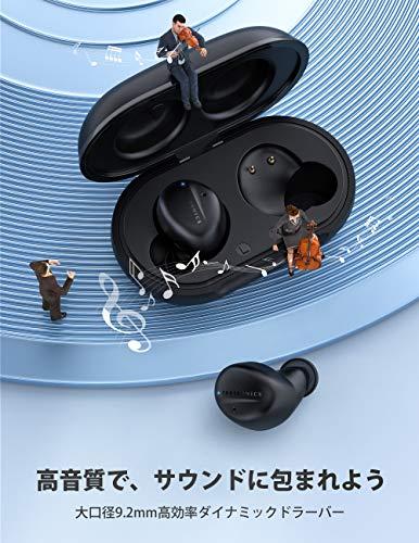 ワイヤレス イヤホン TaoTronics 完全ワイヤレス Bluetooth 5.1 【ハイブリッドアクティブノイズキャンセリングANC /最大32時間連続再生】高音質 片耳/両耳 自動ペアリング Siri対応 AAC対応 最新MCSync技術対応 外音取り込む機能 SoundLiberty 94 (ブラック)