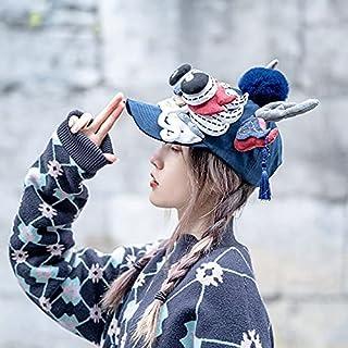 LAZY CAT Praca ręczna taniec smok chiński styl czapka bejsbolowa dziewczyna jesień i zima podróż kapelusz cieniujący (kolo...