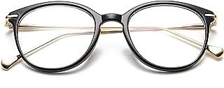 قاب های شیشه ای دور پاک پاک عینک های بدون نسخه برای آقایان زن