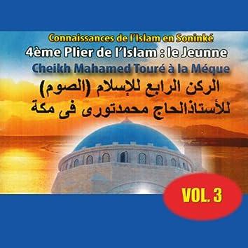 4ème plier de l'Islam : le jeûne, vol. 3 (Connaissances de l'Islam en Soninké)