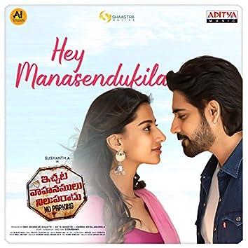 "Hey Manasendukila (From ""Ichata Vahanumulu Niluparadu"")"