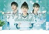 アンサング・シンデレラ 病院薬剤師の処方箋 DVD-BOX[DVD]